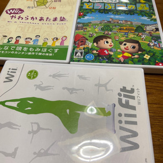 Wiiソフト3本セット