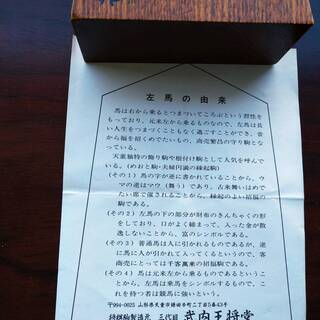 将棋の駒の置物 - 家具