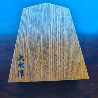 将棋の駒の置物 - 富山市