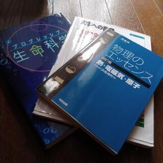 一時間1500円✨オンライン家庭教師