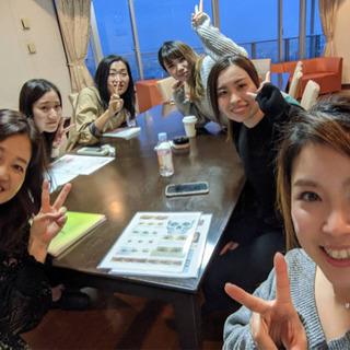 3/21(日)フリーランス交流会@渋谷