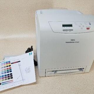 【ネット決済・配送可】A NEC MultiWriter カラー...