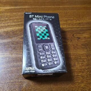 BT Mini Phone