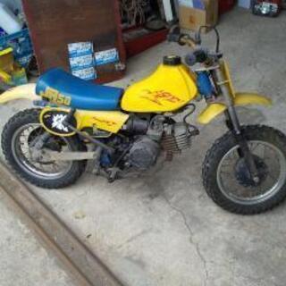 【ネット決済】バイク  50cc