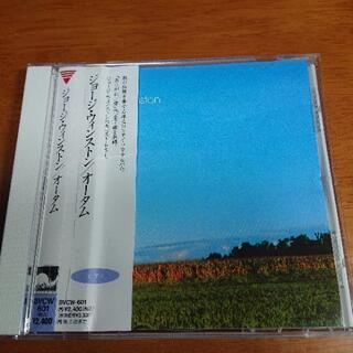 クラシックCD ジョージ・ウィンストン/オータム