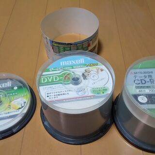 空のCD-R DVD-R DVD-R「地上波録画用」枚数多数
