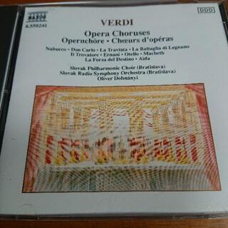 クラシックCD ヴェルディ・オペラ合唱曲集