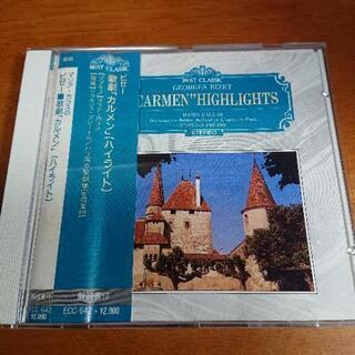 ②クラシックCD マリア・カラスの ビゼー「カルメン」(ハ…