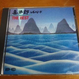 クラシックCD 喜多郎 シルクロード THE BEST