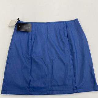 ブラッシュというブランドのスカートです!