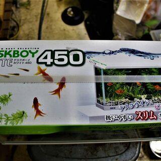 新品 デスクボーイWH450