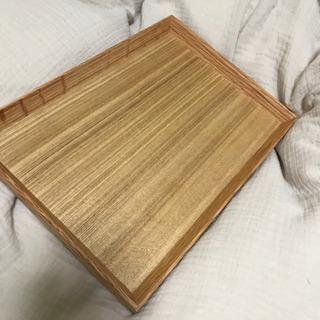 無印良品 木製トレー