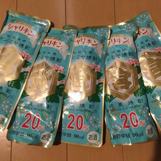 キンミヤ焼酎 20パックの画像