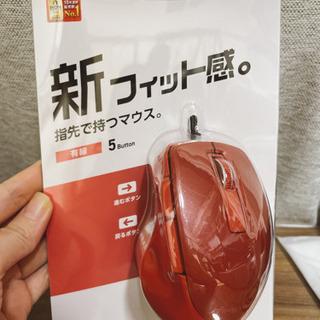 エレコム有線マウス【新品未開封】
