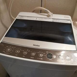 洗濯機 Haier 2017年製