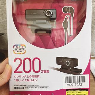 エレコムwebカメラ 200万画素【新品未開封】