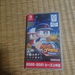 Switch ゲームソフトパワフルプロ野球2020