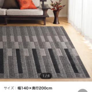 【断捨離中】ニトリ マット