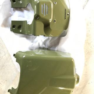 ホンダズーマー50cc フロントカウル