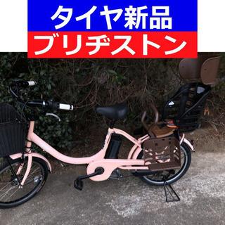 D09D電動自転車M13M☯️ブリジストンビッケ超高性能モデル8...