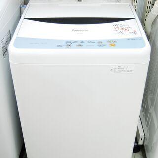 4657 パナソニック 全自動洗濯機 NA-F45B2 4.5k...