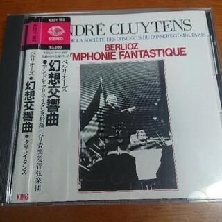 1964年5月10日 東京文化会館 ベルリオーズ・幻想交響曲 N...