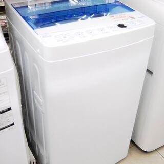 4883 ハイアール 全自動洗濯機 JW-C45CK 4.5kg...