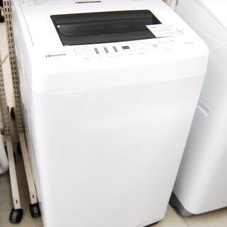 4884 ハイセンス 全自動洗濯機 HW-E4502 4.5kg...