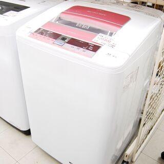4885 日立 ピンク 全自動洗濯機 ビートウォッシュ BW-8...