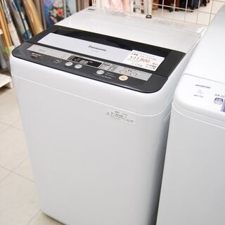 4886 パナソニック 全自動洗濯機 5.0kg NA-F50B...