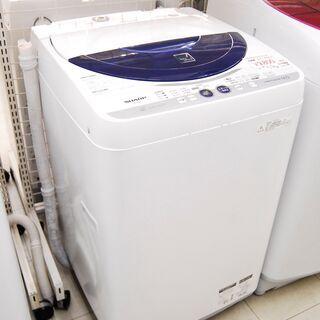 4887 シャープ 全自動電気洗濯機 4.5kg ES-4…