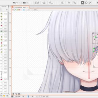【就労継続支援】2D/3Dモデラーについて学びたい方大募集!【広...