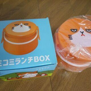 ●新品!ふてニャン ランチボックス/2段お弁当箱 ワイモバイル●