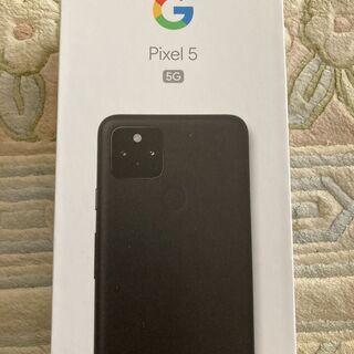 【ネット決済】Pixel5 ブラック simフリー 新品未使用品