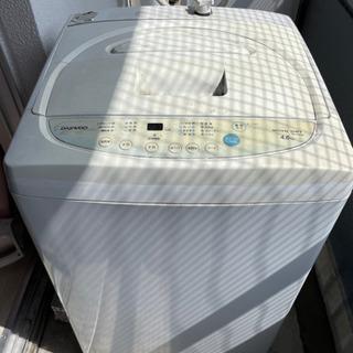 取引決まってしまいました!3/23まで!洗濯機あげます!