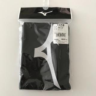 【新品】ミズノ マルチ袋