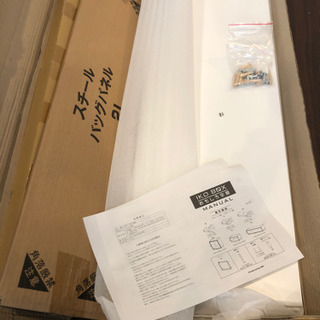 BOX型見せる収納 木目 新品 ホワイト - 家具