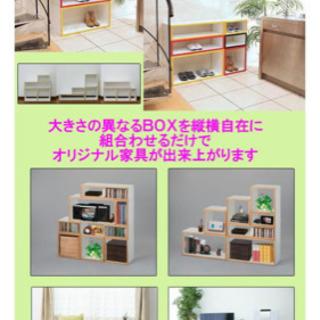BOX型見せる収納 木目 新品 ホワイト - 渋谷区