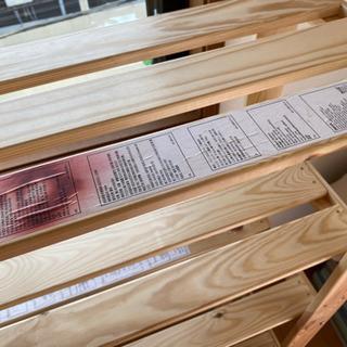 【譲ります】IKEA 木製シェルフユニット