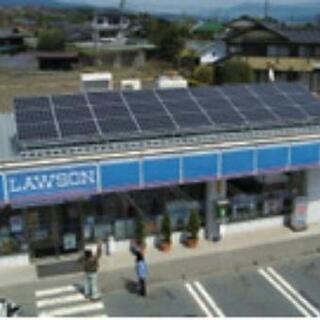 太陽光システムをわざわざ買う必要はありません。全て無料で差し上げ...