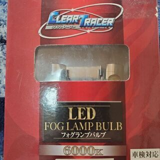 新品H16高光度LEDフォグランプバルブ