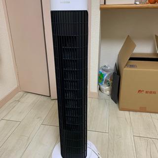 アイリスアオヤマ スタンド扇風機