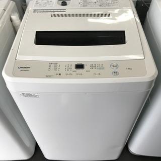 【ネット決済・配送可】🎀maxzen (マクスゼン) 全自動洗濯...