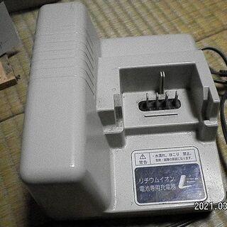 パナソニックリチゥム充電器