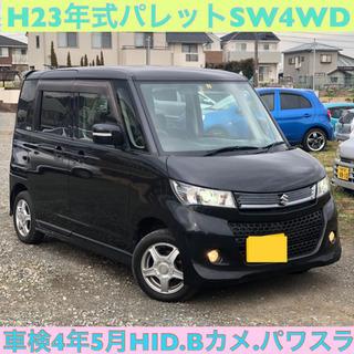 H23年式☆パレットSWリミテッド4WD☆車検4年5月☆パワスラ...
