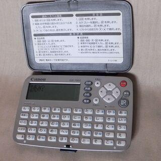CANON 国語辞典(英和辞典、英会話、電卓機能付き) IDP-...