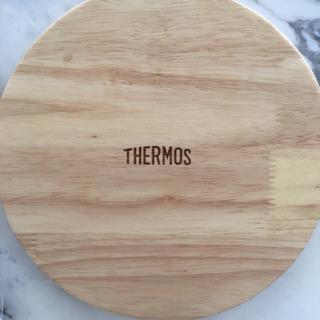 サーモス木製プレート シリコンスプーンセット 鍋敷 - 目黒区