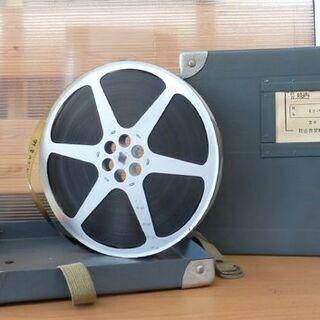 ▶16mm フィルム 教育映画 ミツバチの宝物 2巻 20分 ジ...