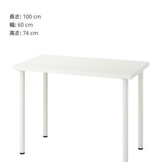 【終了】🚫早い物勝ち!★美品!IKEA 白いテーブル ! − 福岡県