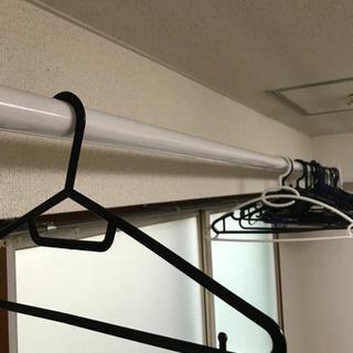 突っ張り棒 170cm-230cm - 札幌市